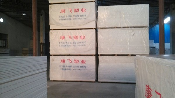 PVC板成品